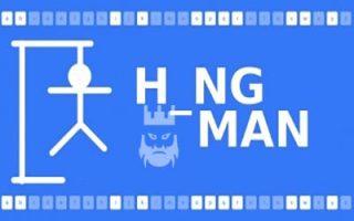 Hangs.zone
